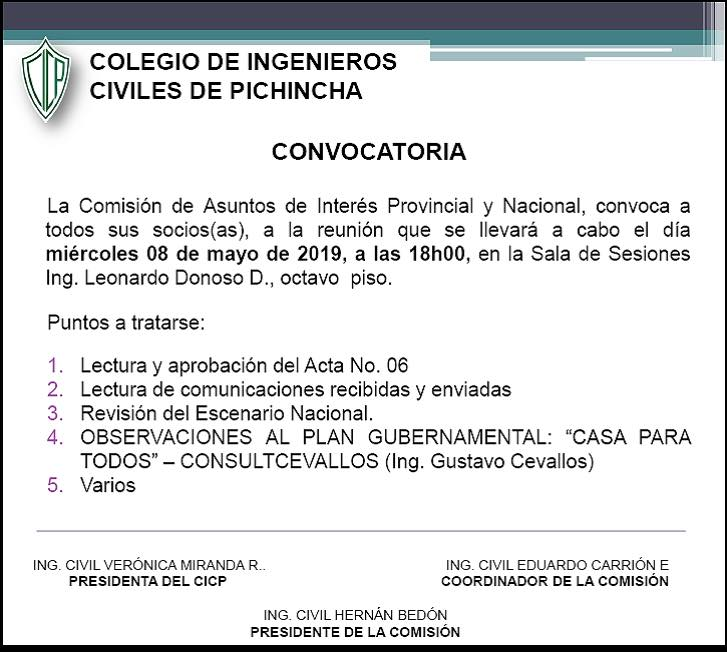 comision interes convocatoria